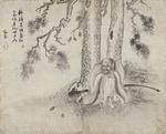 산수화 대가 정선·남종문인화 강세황…조선시대 이름난 화가 작품 한 자리에