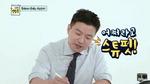 김유리의 TV…태래비 <1> 미안해요! '통장요정' 김생민