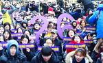26주년 맞은 일본군 '위안부' 문제 해결 수요시위