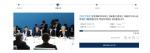 '청와대 국민청원' 가상화폐 투자자들 '금감원장 해임'에 적극 동참
