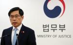 """가상화폐 거래소 폐쇄, 박상기 """"부처간 이견 없다""""...폐쇄 '경고' 아닌 '예고'?"""
