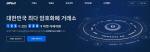 국내 2대 가상화폐 거래소 '업비트'도 한국블록체인협회 가입