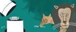 [강동수의 세설사설] 평양발 데탕트…사자의 용기와 여우의 지혜