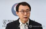'총수 2세에 일감 몰아주기' 하이트진로 100억대 과징금