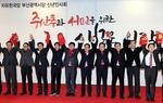 """홍준표 """"경선 의미없다"""" 서병수 부산시장 후보 굳히기"""