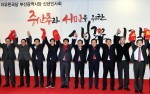 자유한국당 복당 막차탄 김세연 당협복귀 무산…홍준표의 복안은