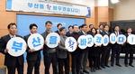 부산민주당 시의원 후보 1차 17명 공개