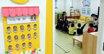 일·가정 양립 저출산 극복 프로젝트 <3> 녹산산단 바른어린이집