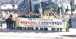 부산 북구, 제262차 안전점검 캠페인 실시