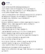 한국당 복당, 남경필 경기지사…'위기에 빠진 보수 살리기 위해'