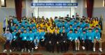 창원대, 2018학년도 신입생 '디딤돌 교육'