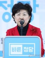 """탈당 박인숙 의원 '말말말'...""""이제 탈당 없다...아프니까 바른정당"""""""