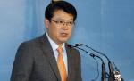 '복기왕' 누구? 충남 아산시 시장...충남지사 선거 출마 선언