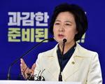"""추미애 '개헌 드라이브'…""""월내 민주당 당론 확정"""""""