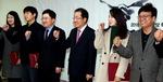 한국당 제2혁신위원회 임명장 수여