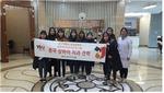 와이즈유 영산대학교 치위생학과 학생, 중국 현지 치위생학 환경 탐방 실시