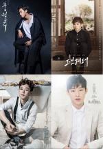 '슬기로운 감빵생활' 설명충 법자 김성철, 조승우가 극찬한 뮤지컬 유망주