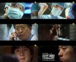 MBC '하얀거탑' 리마스터드, '장준혁' 김명민이 돌아왔다…첫 티저 예고편
