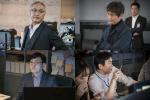 '미스티' 이경영-안내상-이준혁-이성욱, 믿고 보는 황금 라인업