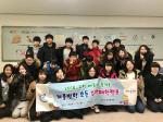 김해교육지원청, 겨울방학 초등 수학체험캠프 마련
