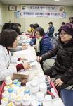 부산의료원 찾아가는 무료진료