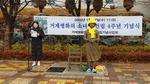 거제 평화의 소녀상 4주년 기념식…위안부 합의 무효·공식 사과 촉구