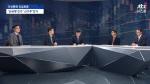 "JTBC토론, 김진화·정재승·한호현 중 유시민 돋보여...""중기적 거래소 폐쇄"""
