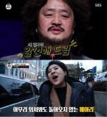 '김어준의 블랙하우스'시청률 4% '썰전'위협 '강유미, MB 만날 뻔'