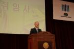 """김영대 신임 부산지검장 """"검찰 개혁 지속해서 노력"""""""