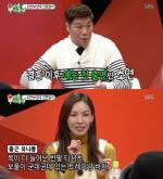김소연, 이상우와 결혼 이유?...늘어난 티셔츠, 구멍 뚫린 슬리퍼에 반해