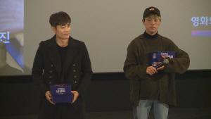 영화 '그것만이 내세상' 이병헌 박정민, 부산서 반전 매력 선보여(영상)'