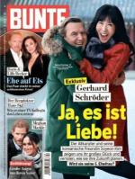 슈뢰더 독일 전 총리, 연인 김소연과 다음주 방한...결혼 계획 밝힐까