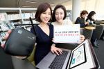 KT 기가인터넷 가입자, 출시 3년3개월 만에 400만 돌파