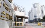'꼼수 대신 공존'…입주민 분담으로 경비원 최저임금 인상