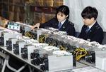 미국·중국·일본, 한국 가상화폐 시장 잇단 군침