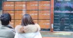 [스토리텔링&NIE] 한국 규제·일본 합법…각국마다 가상화폐 입장 달라