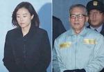 조윤선, 항소심서 징역2년 법정구속