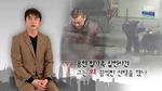 김유리의 TV…태래비 <2> 궁금한이야기 Y의 스토리텔링