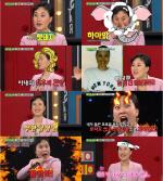 '비디오스타' 김재화, 다작 캐스팅 비결과 다단계 흑역사 공개…'4차원 매력'