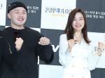 """'친절한 기사단' 마이크로닷 """"윤소희 옆에 앉은 것 만으로 설레... 사심 드러내"""""""