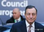유럽중앙은행, 기준금리 동결...예금·한계대출금리도 동결