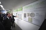 일본, 도쿄 도심에 '독도는 일본땅' 홍보 전시관 열어