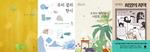 [새 책] 어느 날(고은 지음) 外