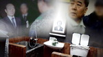 [방송가] 고문 가해자들의 행방을 추적하다