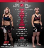 [UFC] '불주먹' 김지연, 저스틴 키시 상대로 첫 승 도전
