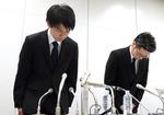 일본 가상화폐 580억 엔(약 5648억 원) 해킹 파문…범인은 오리무중