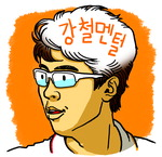 [도청도설] 정현의 멘털
