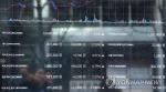 가상화폐 정부발표 전 미국·태국·페이스북발 악재 이어져...비트코인 등 하락세
