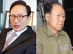 """MB, 국정원 뇌물 주범"" 김백준 공소장에 적시"