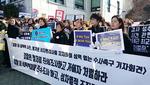 서지현 검사 근무지 통영, 성폭력 가해자 처벌 촉구 집회